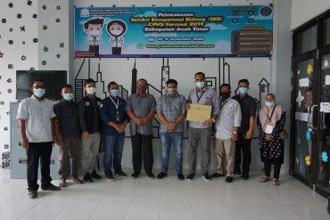 Pengumuman Hasil Integrasi SKD-SKB dan Pemberkasan NIP CPNS Pemerintah Kabupaten Aceh Timur Formasi Tahun 2019